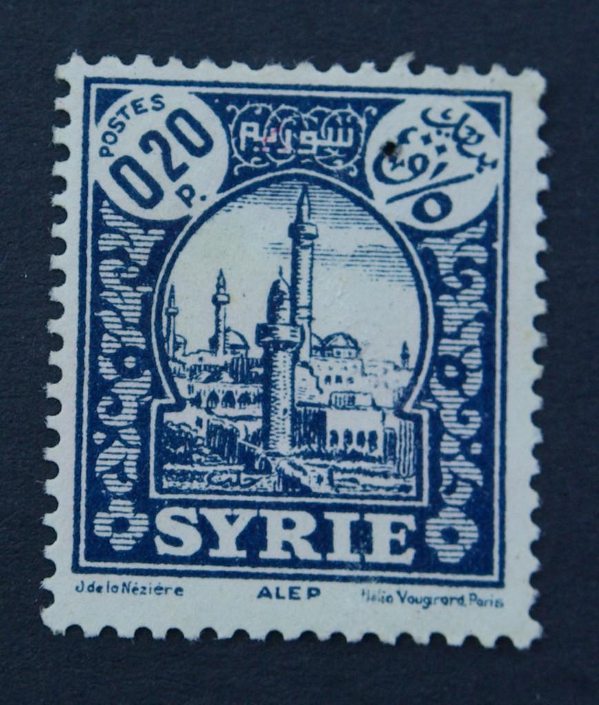 زكريا حلب 3